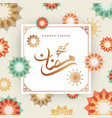 ramadan greeting card with arabic vector image vector image