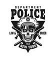 skull policeman emblem or shirt print vector image vector image