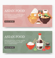 asian food set banners vector image vector image