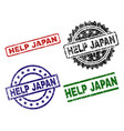 scratched textured help japan stamp seals vector image vector image