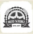 auto service wheel logo vector image vector image