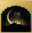 beautiful eid mubarak golden scene background vector image vector image