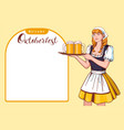 beautiful young woman waiter holding tray with vector image vector image