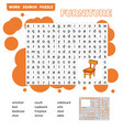 crossword - living room - learning english words vector image vector image