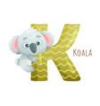 k letter and cute koala baby animal zoo alphabet