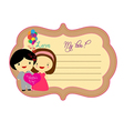 Lovely valentines about label vector image vector image