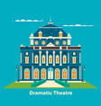 grand theatre or theatre building for vector image vector image