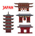 japanese travel landmarks famous buildings vector image vector image