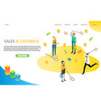sales and cashback landing page website vector image vector image