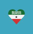 somaliland flag icon in a heart shape in flat vector image vector image