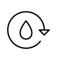 water recycle icon vector image vector image