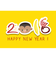 2016 new year greeting monkey zodiac symbol vector image