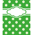 Card invitation daisy vector image vector image