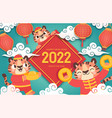 chinese new year 2022 winter holiday banner vector image vector image
