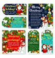 christmas gift tag with xmas new year greetings vector image