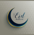 Creative eid mubarak moon background
