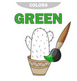green learn the color of primary vector image vector image