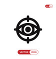 objective searching icon vector image vector image
