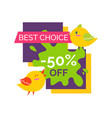 best choice 50 off sale label with singing small vector image