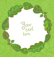 Decorative background with leaves vector image vector image