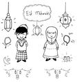 Hand Draw doodle Eid mubarak vector image