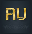 the abbreviation russia r and u initial gold vector image vector image