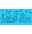russia tumen winter holidays skyline merry vector image vector image
