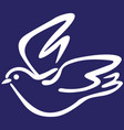icon with dove vector image