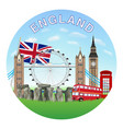 england circle logo with england landmark vector image