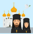 orthodox christianity religion vector image vector image