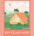 poster buy village house concept vector image