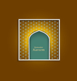 Ramadan Kareem greeting card template variation 3 vector image