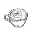 cup latte art heart sketch engraving vector image