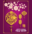 happy chinese new year card with pig and flowers vector image