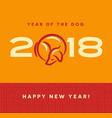 2018 year dog happy new year card vector image vector image