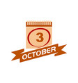 3 october calendar with ribbon vector image vector image