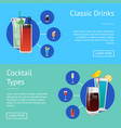 classic drinks cocktail types posters bloody mary vector image