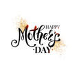 elegant black and white mothers day card design vector image