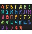Hand drawn doodle cyrillic alphabet Color vector image vector image