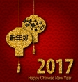 Banner for 2017 New Year with Chinese Lanterns vector image vector image