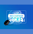 ice hockey puck on a background vector image
