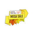 limited time only buy now discount promo label vector image vector image