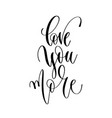 love you more - hand lettering inscription text vector image vector image