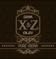 pure vodka label design template patterned vector image vector image