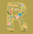 yellow letter r with floral decor and necklace vector image vector image