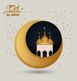 eid al adha celebration card with moon and mosque