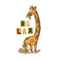 giraffe cartoon savannah animal camelopard hand dr vector image vector image