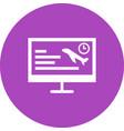 online information vector image