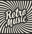 poster for retro music with calligraphic lettering vector image
