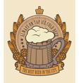 Beer barrel vector image vector image